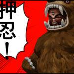 押忍と言っている熊の着ぐるみを着たおじさん