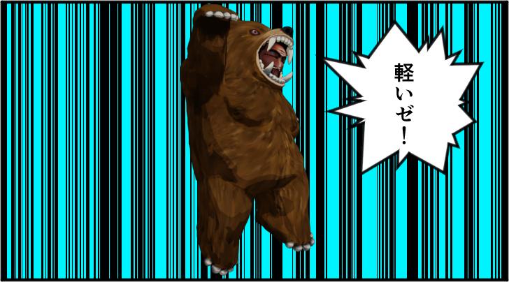 軽やかに飛び跳ねる熊の着ぐるみを着たおじさん
