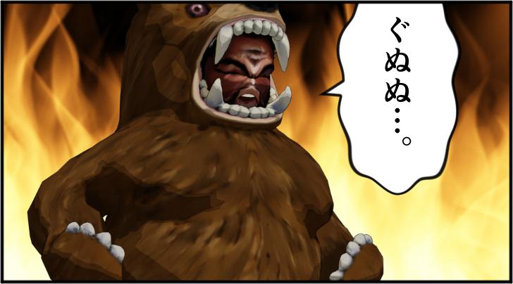 こらえる熊の着ぐるみを着たおじさん