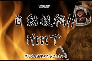 燃える熊の着ぐるみを着たおじさん