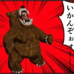 このままではいけないと叫ぶ熊の着ぐるみを着たおじさん
