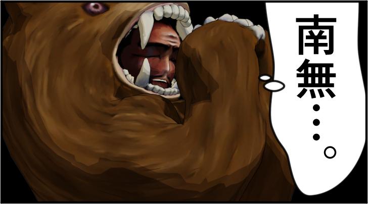 瞑想する熊の着ぐるみを着たおじさん