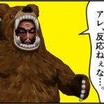 ピカチュウと会話する熊の着ぐるみを着たおじさん