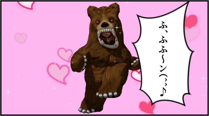 音楽にノッている熊の着ぐるみを着たおじさん