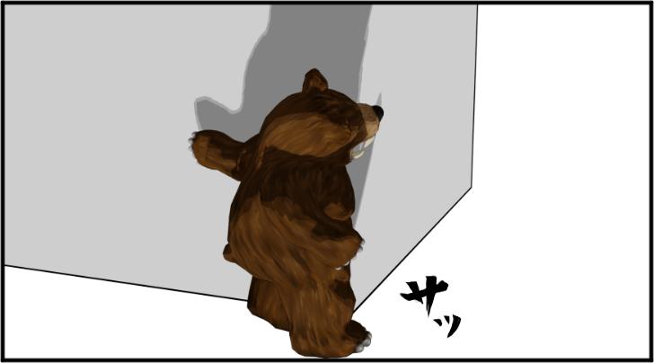 物陰に隠れる熊の着ぐるみを着たおじさん