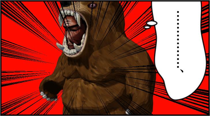 お腹が出てきた熊の着ぐるみを着たおじさん