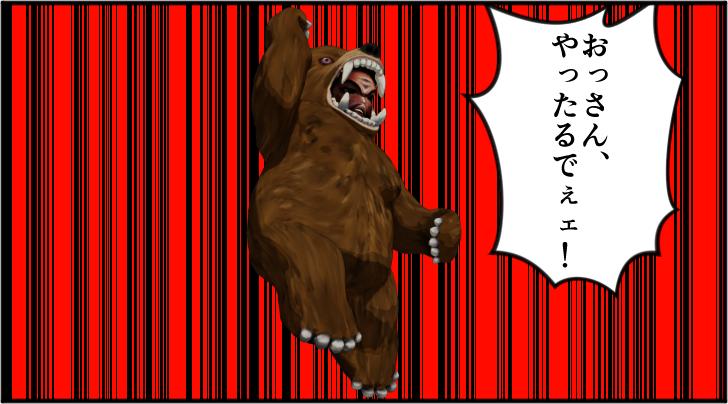 プランクトレーングに挑戦しようとする熊の着ぐるみを着たおじさん