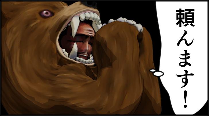 発売を願う熊の着ぐるみを着たおじさん