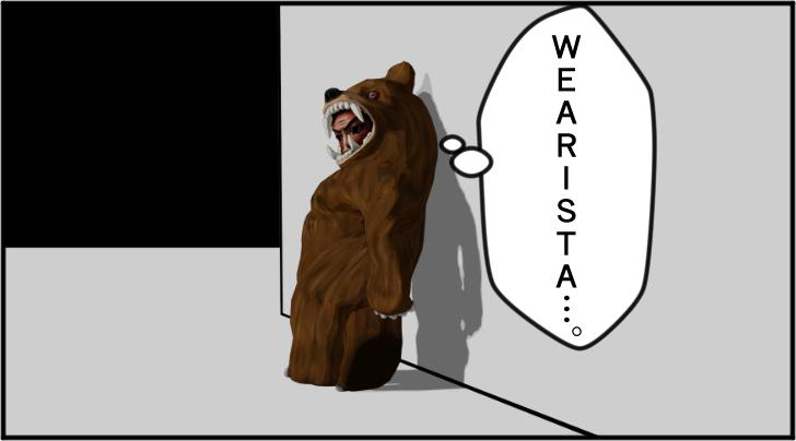 wearistaと呟く熊の着ぐるみを着たおじさん