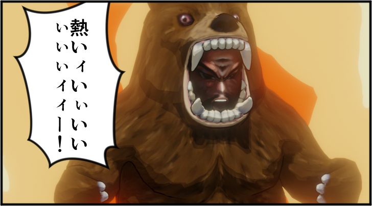 熱がる熊の着ぐるみを着たおじさん