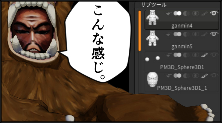 こんな感じと言う熊の着ぐるみを着たおじさん