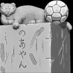 猫とサッカーボール
