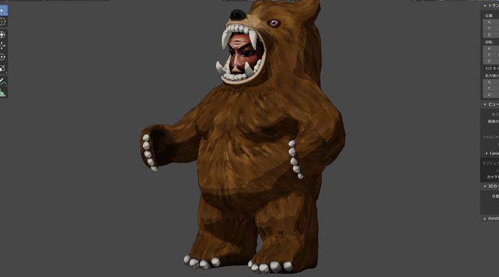 熊の着ぐるみを着たおじさん