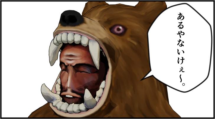 大阪弁をしゃべる熊の着ぐるみを着たおじさん