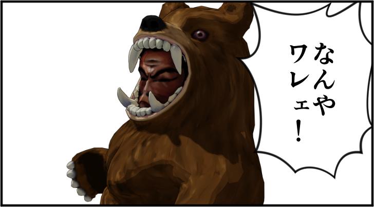 振り返る熊の着ぐるみを着たおじさん