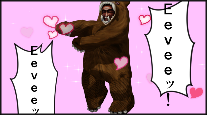 Eeveeを連呼する熊の着ぐるみを着たおじさん