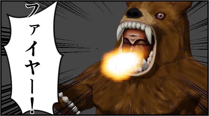 ファイヤーと叫ぶ熊の着ぐるみを着たおじさん