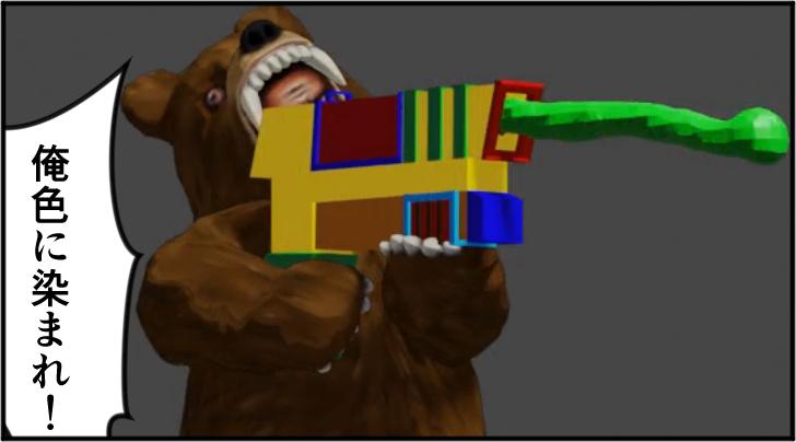 俺色に染まれと言う熊の着ぐるみを着たおじさん