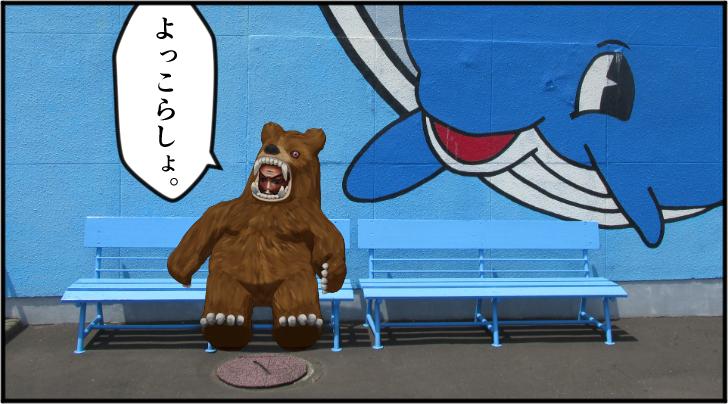 ベンチで休憩する熊の着ぐるみを着たおじさん