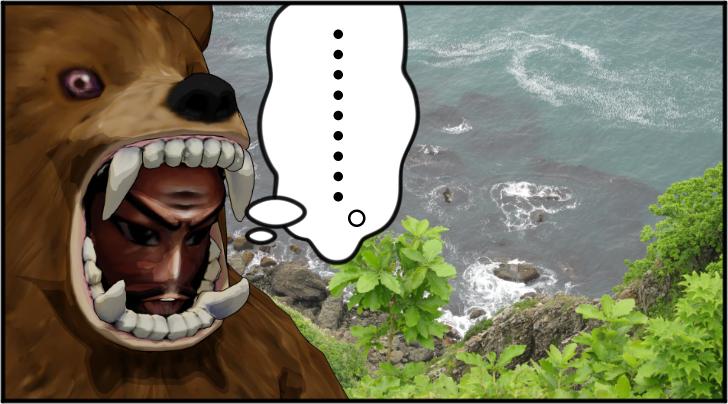 崖下を覗き込む熊の着ぐるみを着たおじさん