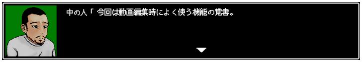 blenderのビデオ編集機能の覚書
