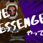 The Messengerをやってみた
